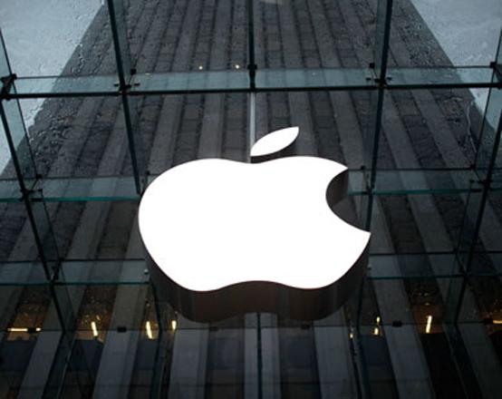 Apple 32 nüvəli prosessor buraxacaq